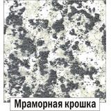 Мраморная крошка