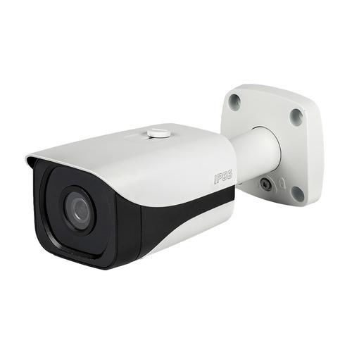 Камера видеонаблюдения RVi-IPC43DNS