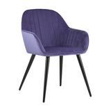 Кресло Кристина синее